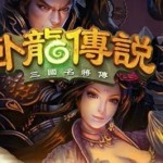 Netease and Blizzard win lawsuit, what about other game plagiarism cases in China?