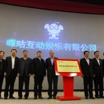 China Mobile founds a new company to promote mobile game business