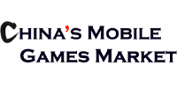 China's Mobile Games Market (CMGM)