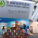 China Mobile bogged down in complaints against illegal charging of mobile games