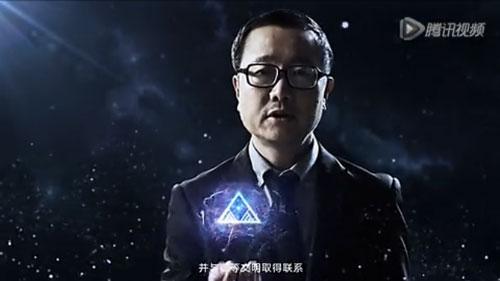 Liu Cixin in Tencent's trailer