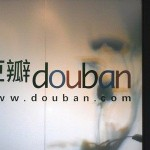 Douban Game: an important player in Chinese game market