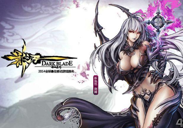 dark blade