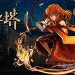 "Tencent to terminate operation of ""Tower of Saviors"" and ""Monster Strike"""