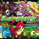 "Tencent blamed by Mixi for awkward operation of ""Monster Strike"""