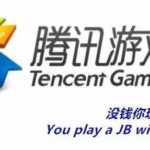 How Chinese gamers and analysts see possible acquisition of Supercell by Tencent